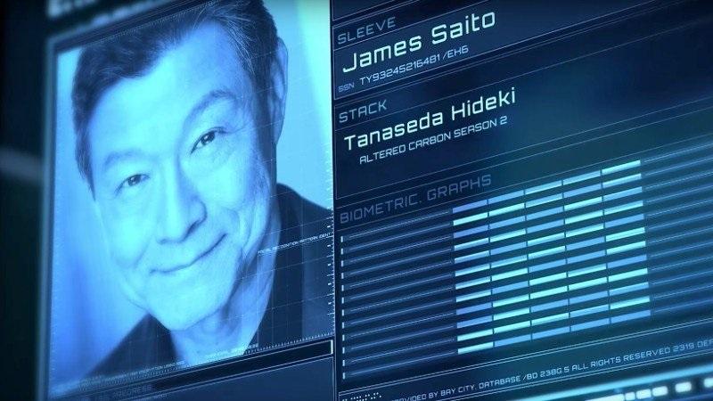 james-saito---tanaseda-hideki.jpg