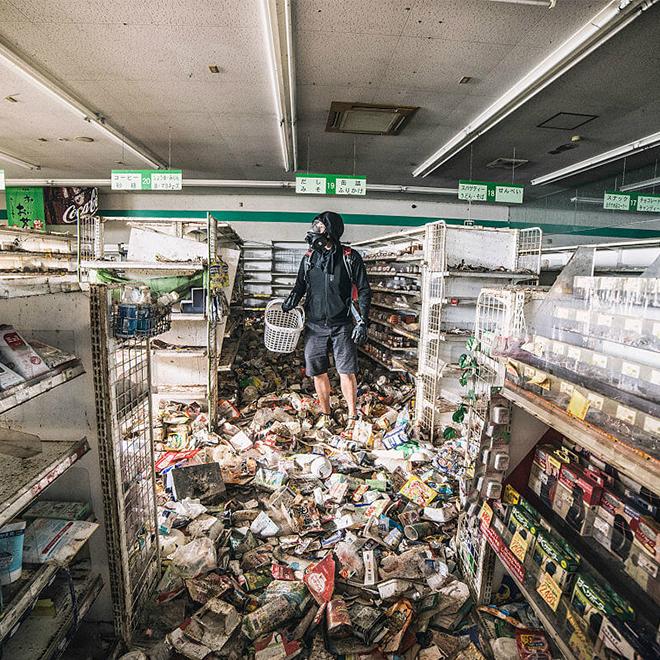Fukushima Dışlama Bölgesi Felaketi