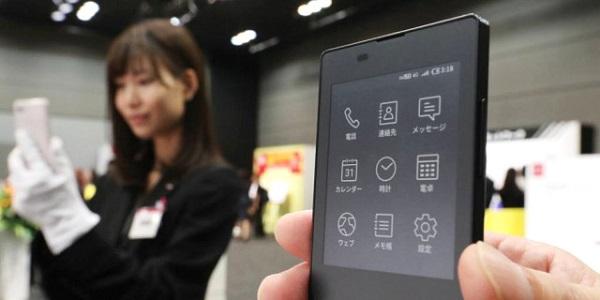 japonya cep telefonları