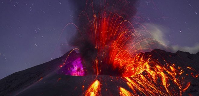 japonya-volkan.jpg