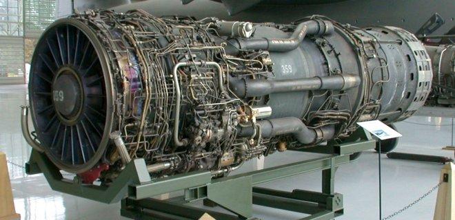 jet motoru çalışma prensibleri
