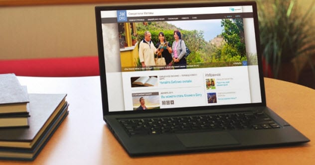 jw.org-russia.jpg