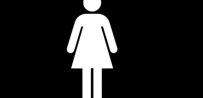 kadın sembolü