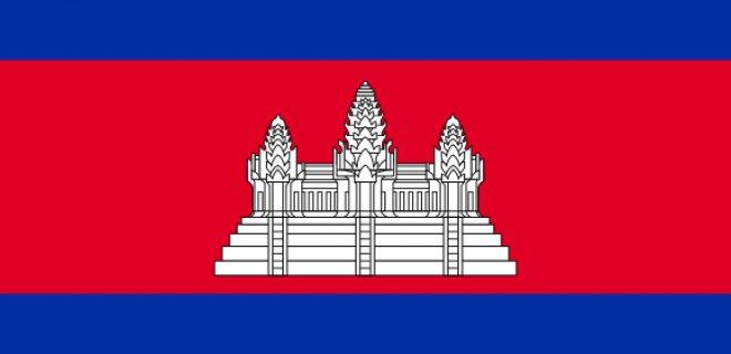 kambocya-bayragi.png