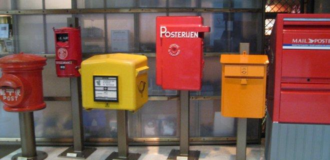 kanada-posta-muzesi.jpg