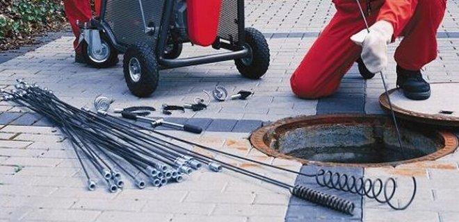kanalizasyon-temizleyicisi-001.jpg