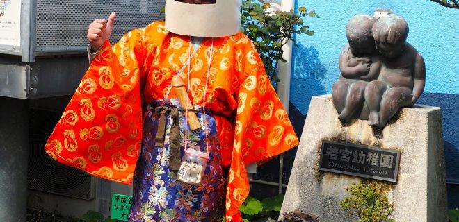 kanamara-matsuri-004.jpg