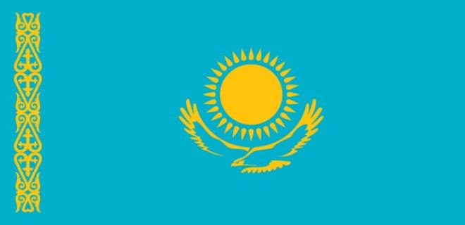 kazakistan-bayragi.png