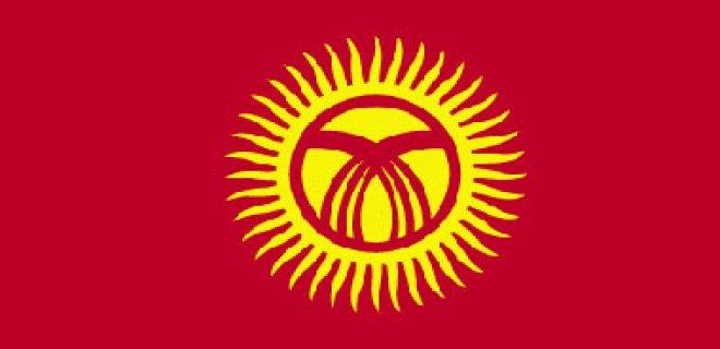 kirgizistan.jpg