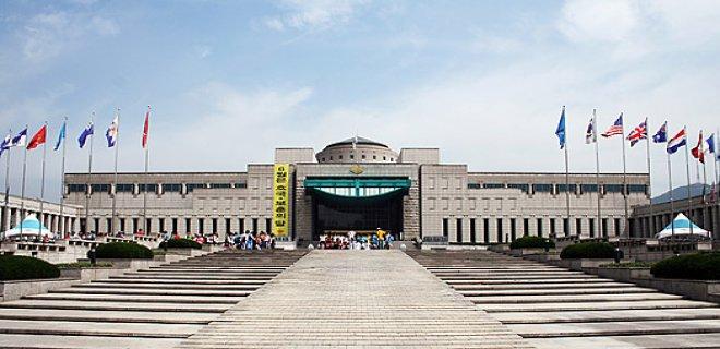 kore savaş anıtı