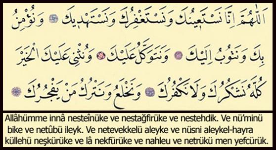 kunut duası 1 okunuşu ve anlamı