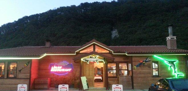 Ağva-Liman Restorant