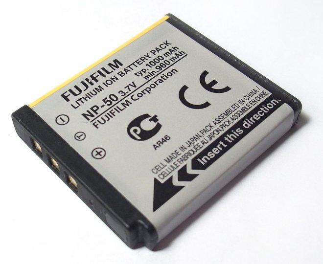 lityum-iyon-batarya.jpg