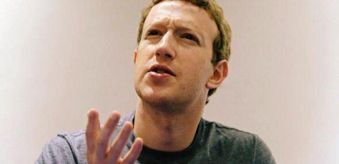 mark-zuckerberg-dil-ogrenme.jpg