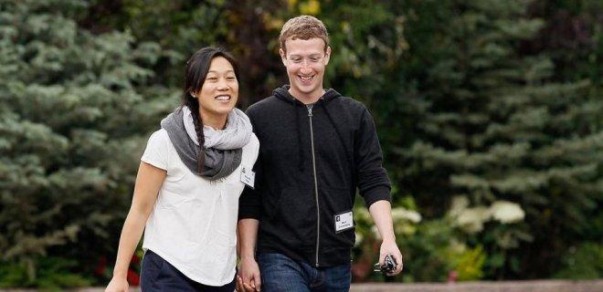 mark-zuckerberg-esi-periscilla-chan.jpg