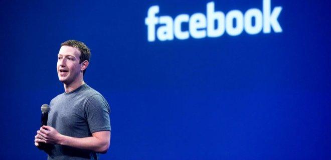mark-zuckerberg-facebook-.jpg