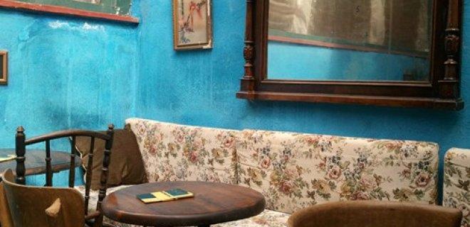 masal-evi-cafe-bar.jpg