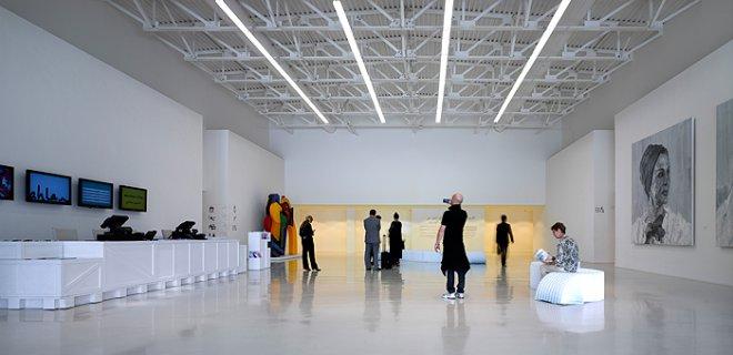 mathaf-arap-modern-sanat-muzesi.jpg