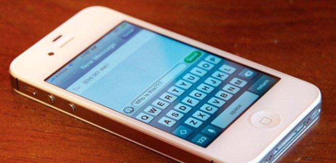 iphone bilinmeyen özellikler mesaj saati