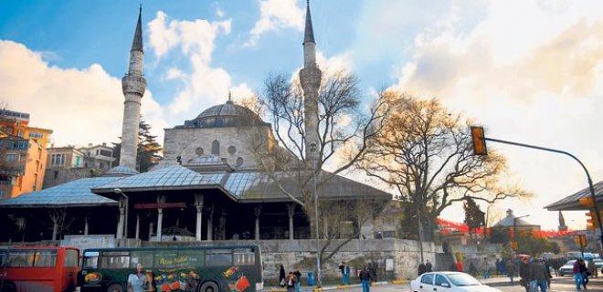 mihrimah cami