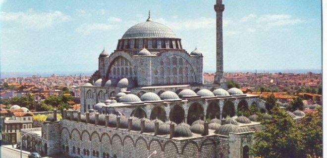 edirnekapı mihrimah cami