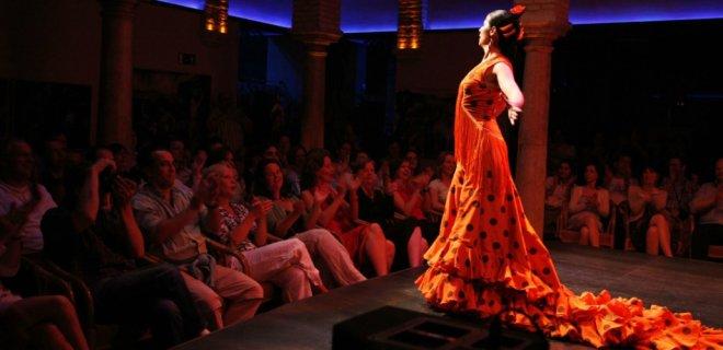 museo-del-baile-flamenco.jpg