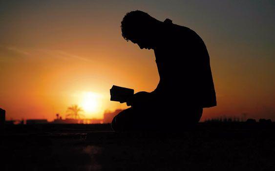 nazar duası ve nazar duaları anlamı