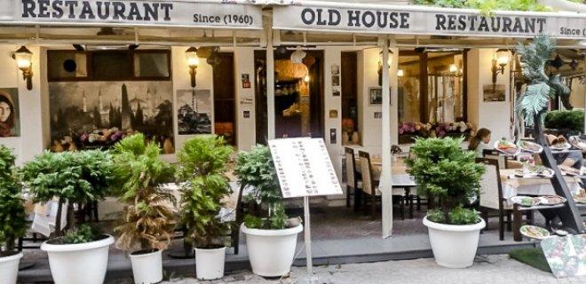 old-house-restoran.jpg