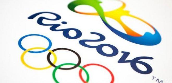 olimpiyat oyunları brezilyada