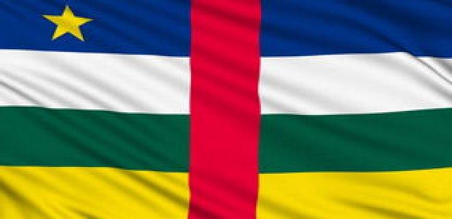 orta-afrika-cumhuriyeti.jpg