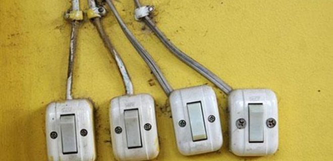 ortak-kullanim-alanlarindaki-lamba-dugmeleri.jpg