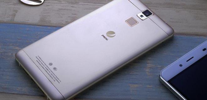 pepsi-phone-p1.png
