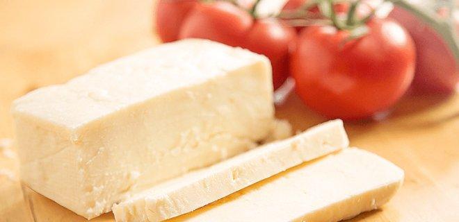 peynir2.png