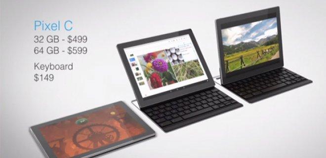 pixel-tablet.jpg