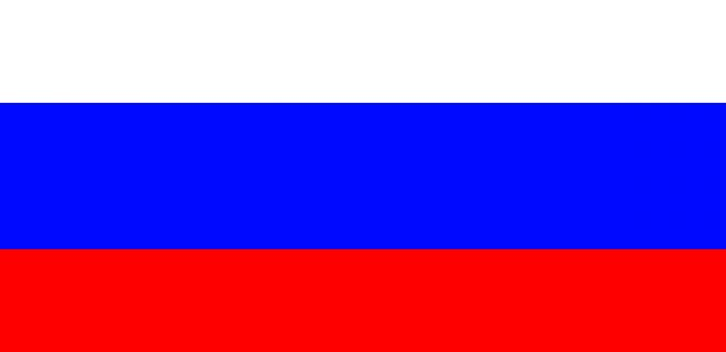 rusya-bayragi.jpg
