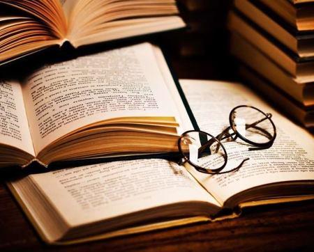 Rüyada Edebiyat Görmek