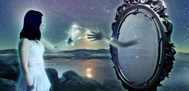 Bilinçaltı Rüyaları