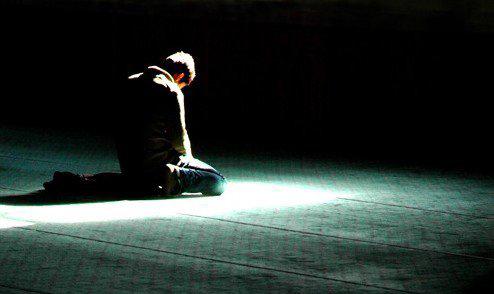 sekine duası türkçe yazılışı ve anlamı