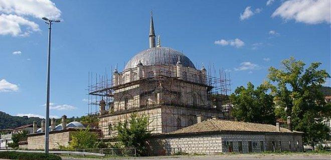 Şerif Ali Paşa Camii bulgaristan