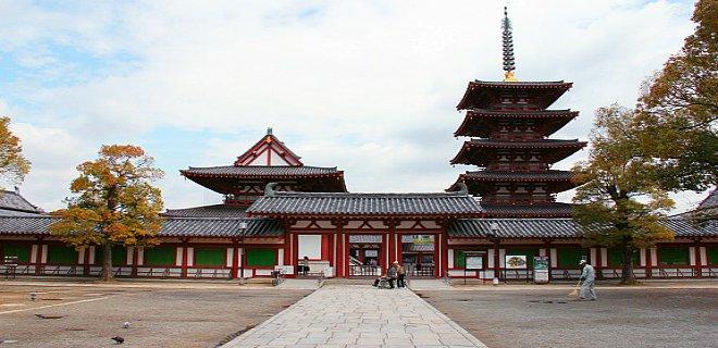 shitenno-ji.jpg