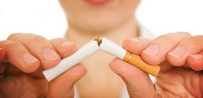 sigarayi-birakin.jpg