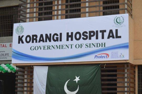 Sindh kentindeki Korangi Hastanesi