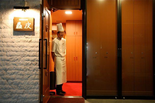 tokyonun-en-pahali-restorani.jpg