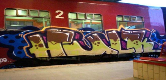 tren-graffiti.jpg