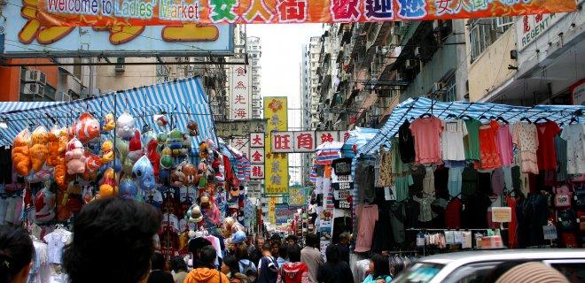 tung-choi-caddesi.jpg