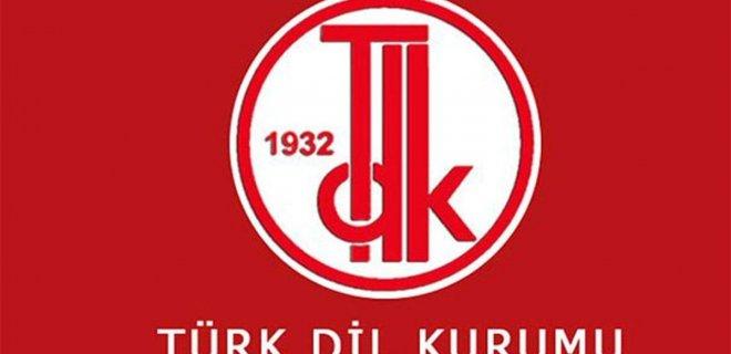 turk-dil-kurumu.jpg