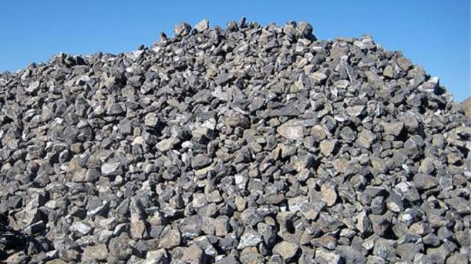 türkiyede çıkarılan madenler