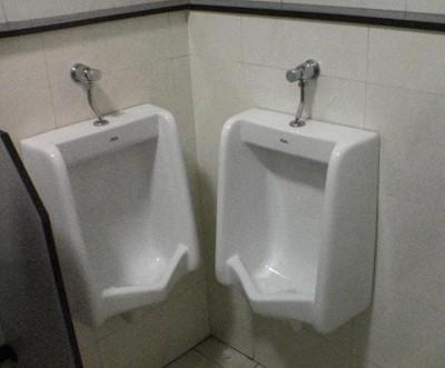 tuvalet