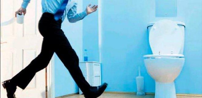 tuvalete-gitmeyi-unutmak.jpg