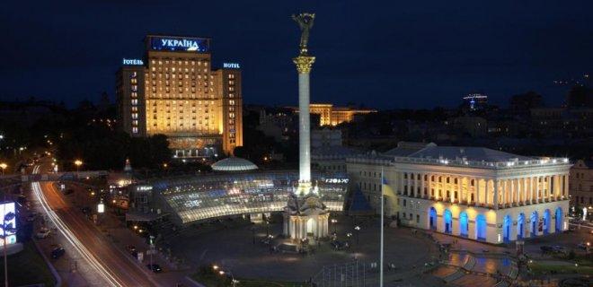 ukraine-hotel.jpg